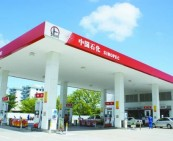 加油站/油库油气回收检测