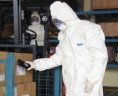 核辐射检测