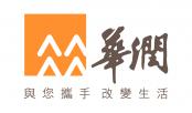 福州开发区华润混泥土有限公司
