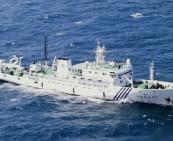 海洋调查检测介绍