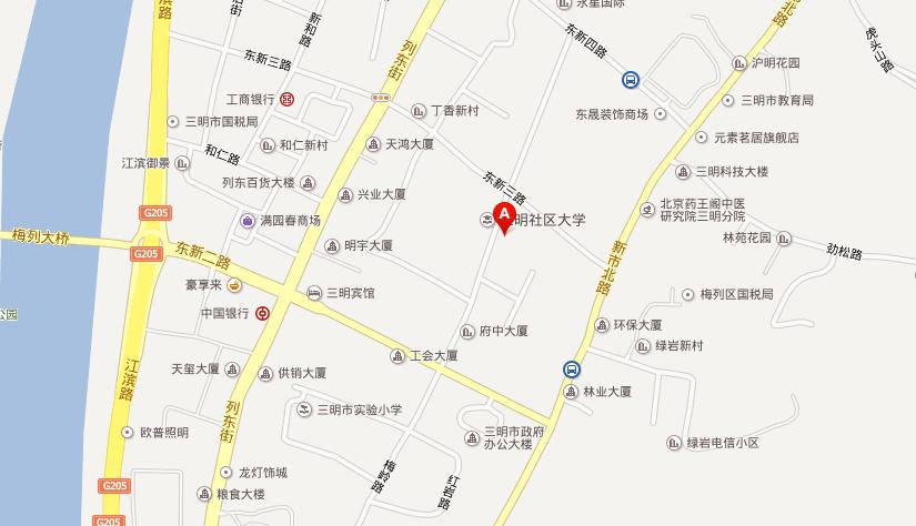中凯三明检测服务中心